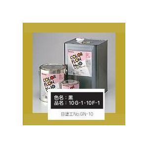 オキツモ カラーフロン10Gシリーズ 耐熱200℃ 色:ツヤ有 黒(10G-1) 1kg|sspaint