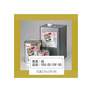 オキツモ カラーフロン10Gシリーズ 耐熱200℃ 色:ツヤ有 白(10G-20) 16kg (一斗...