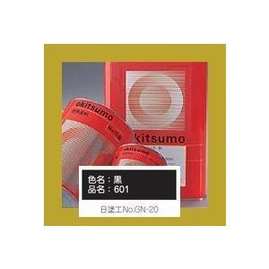 オキツモ 600シリーズ 耐熱600℃ 色:ツヤ消し 黒(601) 1kg