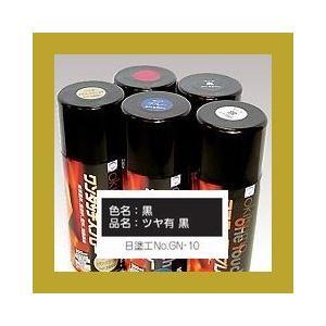 オキツモ ワンタッチスプレー ツヤ有  耐熱200℃ 色:黒 300ml