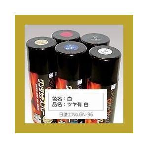 オキツモ ワンタッチスプレー ツヤ有  耐熱200℃ 色:白 300ml|sspaint