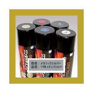 オキツモ ワンタッチスプレー ツヤ有  耐熱200℃ 色:メタリックシルバー 300ml