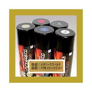 オキツモ ワンタッチスプレー ツヤ有  耐熱200℃ 色:メタリックゴールド 300ml|sspaint