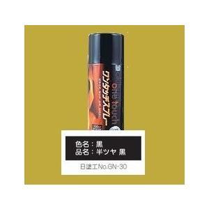 オキツモ ワンタッチスプレー 半ツヤ  耐熱500℃ 色:黒 300ml |sspaint