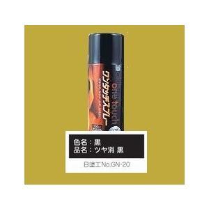 オキツモ ワンタッチスプレー ツヤ消  耐熱650℃ 色:黒 300ml|sspaint
