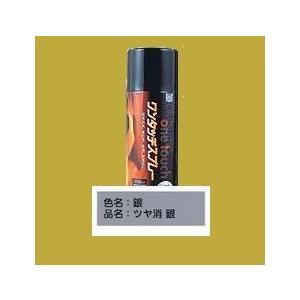 オキツモ ワンタッチスプレー ツヤ消  耐熱650℃ 色:銀 300ml