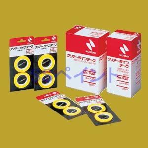 ニチバン クリアーラインテープ(マスキングテープ)No.536(曲線用)幅3mm×長さ10m 2巻入...