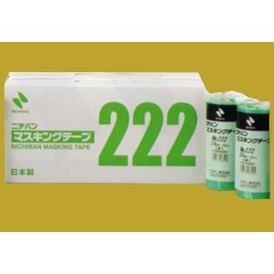 ニチバン NO.222 マスキングテープ 24mm×18M 50巻入 小箱
