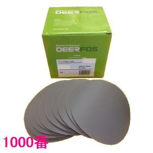 DEERFOS マジックタイプペーパー 125ミリ丸型 穴なし 粒子P1000 100枚入 1箱
