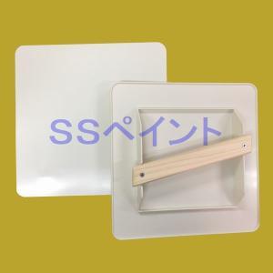 プラスチック盛板(パテ板) 左官型L サイズ:295mm×295mm|sspaint
