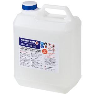 プラザ・オブ・レガシー 超強力業務用特殊洗浄剤 ステンレス等金属洗浄剤 S-1 4L|sspaint