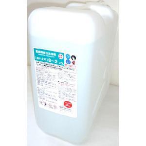プラザ・オブ・レガシー 超強力業務用特殊洗浄剤 凹凸塗装面・石材(大理石)洗浄剤 S-2 20L(一斗缶サイズ)|sspaint
