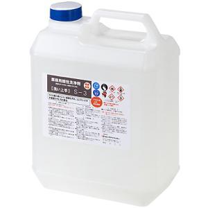 プラザ・オブ・レガシー 超強力業務用特殊洗浄剤 御影石・タイル汚れ・白華・水垢・さび洗浄剤 S-3 4L|sspaint