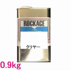 自動車塗料 ロックペイント 079-0150 ロックエース クリヤー 主剤 0.9kg|sspaint