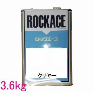 自動車塗料 ロックペイント 079-0150 ロックエース クリヤー 主剤 3.6kg|sspaint