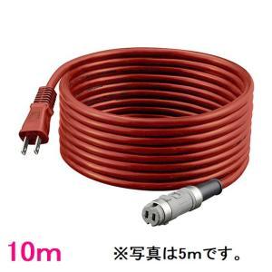 リョービ RYOBI 脱着式キャブタイヤコード  赤色 10m|sspaint