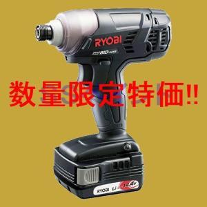 リョービ RYOBI BID-1415 充電式インパクトドライバ 電動ツール|sspaint