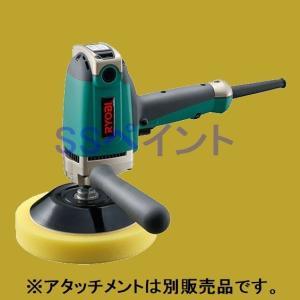 リョービ RYOBI PE-1400 シングルアクションポリッシャー 電動ツール|sspaint