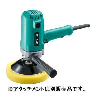 リョービ RYOBI PE-2100 シングルアクションポリッシャー 電動ツール|sspaint