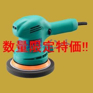 (数量限定)リョービ RYOBI PED-130KT ダブルアクションポリッシャー 電動ツール|sspaint
