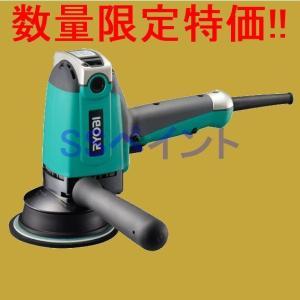 リョービ RYOBI PEG-130 ギアアクションポリッシャー 電動ツール|sspaint
