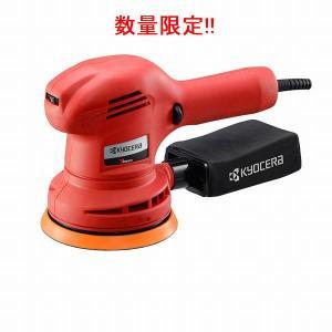 (数量限定)リョービ RYOBI RSE-1250 サンダポリッシャー 電動ツール|sspaint