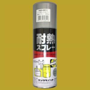 ロックペイント H62-0211 耐熱塗料スプレー(エアゾール式) 600℃ ツヤ消しシルバー 300ml|sspaint