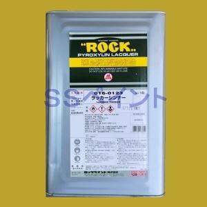 【西濃便】ラッカーシンナー 016-0123 16L(一斗缶サイズ)|sspaint