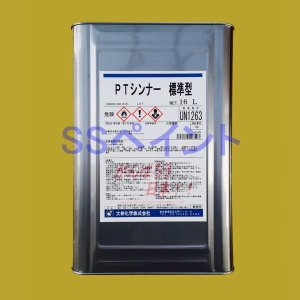 【西濃便】オリジナル PTシンナー標準型(プロタッチシンナー相当) 16L (一斗缶サイズ)|sspaint