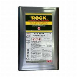 【西濃便】ラッカーシンナー 016-5123 16L(一斗缶サイズ)|sspaint