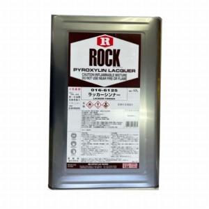 【西濃便】ラッカーシンナー 016-6125 16L(一斗缶サイズ)|sspaint