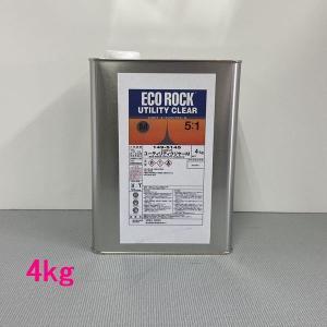 自動車塗料  ロックペイント 149-5145 エコロック ユーティリティクリヤーM 主剤 4kg(硬化剤別売) sspaint