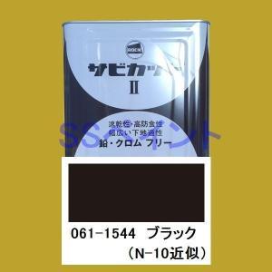 ロックペイント 061-1544 油性サビ止メ 弱溶剤一液型変性エポキシ塗料 サビカットII 色:ブラック 16kg(一斗缶サイズ) sspaint
