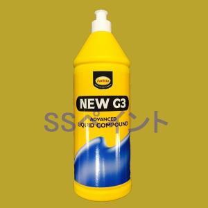 ファレクラ コンパウンド NEW G3 アドバンスドリキッド  1L|sspaint