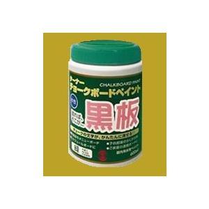 ターナー 黒板塗料 水性 チョークボードペイント 色:緑 600ml|sspaint