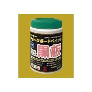 ターナー 黒板塗料 水性 チョークボードペイント 色:黒 600ml|sspaint