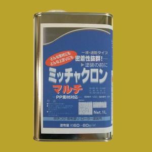 染めQテクノロジィ  密着剤 小分け品 ミッチャクロン マルチ 色:クリヤー(透明) 1L sspaint
