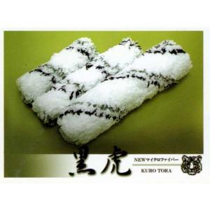 太豊(タイホウ) ペイントローラー 黒虎(中長毛)(袋) スモールローラー サイズ:4インチ 毛丈:18ミリ  1本|sspaint