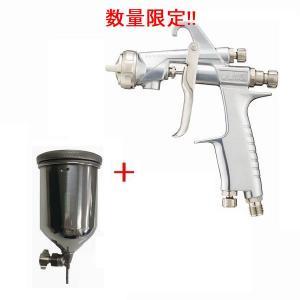 (数量限定)(K)アネスト岩田(イワタ)スプレーガン WIDER1-13H2G 重力式 ノズル口径:1.3mm フリーアングル塗料カップ付きセット|sspaint