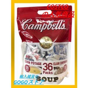 Campbells キャンベル コーンポタージュ18袋&クラムチャウダー18袋 パック ssrainbows