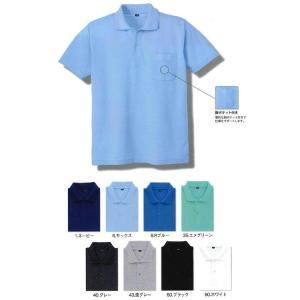 001ko 鹿の子半袖ポロシャツ 小倉屋(kokuraya)ポロシャツ・ニットメーカーカタログより50%OFFSS〜5L ポリエステル65%・綿3|sss-uniform