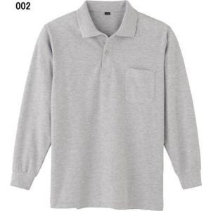 002ko 鹿の子長袖ポロシャツ 小倉屋(kokuraya)ポロシャツ・ニットメーカーカタログより50%OFFS〜5L ポリエステル65%・綿35|sss-uniform