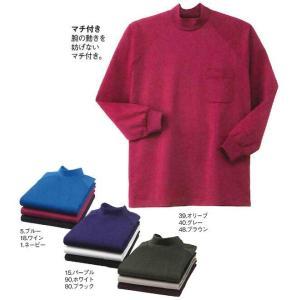 004ko 裏綿長袖ハイネックシャツ 小倉屋(kokuraya)Tシャツ・ニットメーカーカタログより50%OFFM〜4L 表:ポリエステル100%|sss-uniform