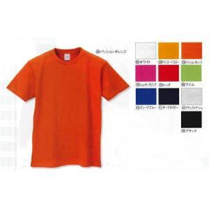 006 秋冬用半袖Tシャツ クロダルマ(kurodaruma)Tシャツメーカーカタログより55%OFFSSS〜4L ポリエステル100%|sss-uniform