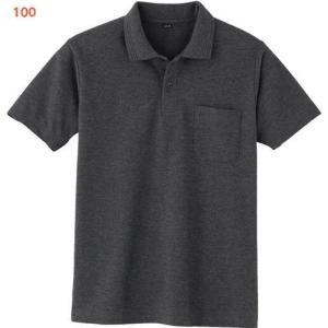 100ko ヘビーウェイト半袖ポロシャツ(ポケット付き) 小倉屋(kokuraya) ポロシャツ・ニットメーカーカタログより50%OFFSS〜5L|sss-uniform
