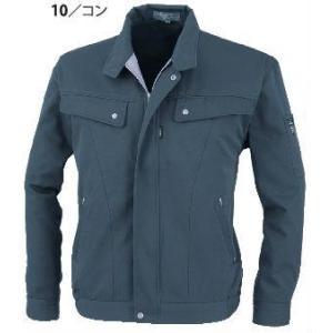 1010 匠EXジャケット (クロダルマKURODARUMA) メーカーカタログより55%OFF M〜4L 塩化ビニール100%|sss-uniform