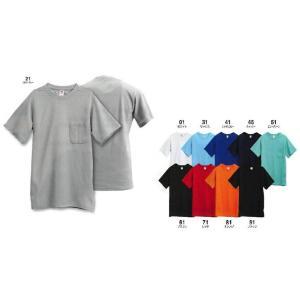 1055 半袖Tシャツ 藤和(TSDESIGN)Tシャツメーカーカタログより50%OFFSS〜5L 綿60%・ポリエステル40%|sss-uniform