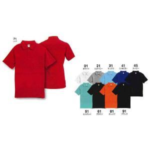 1065 半袖ポロシャツ 藤和(TSDESIGN)ポロシャツメーカーカタログより50%OFFSS〜5L 綿60%・ポリエステル40%|sss-uniform