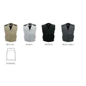 1104 春夏用サマーベスト クロカメ被服(BURTLEバートルWORKBOX) 作業着・作業服メーカーカタログより53%OFF+社名刺繍無料 M|sss-uniform|02