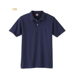 110ko ヘビーウェイト半袖ポロシャツ(ポケットなし) 小倉屋(kokuraya) ポロシャツ・ニットメーカーカタログより50%OFFSS〜5L|sss-uniform